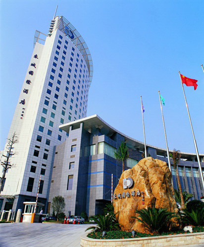 Photo of South China International Hotel Dongguan