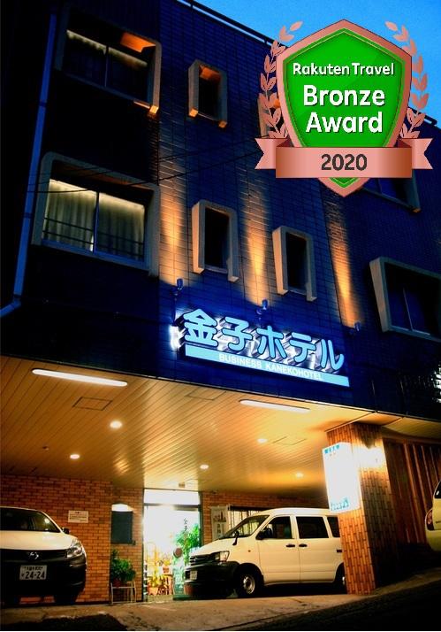 Business Kaneko Hotel