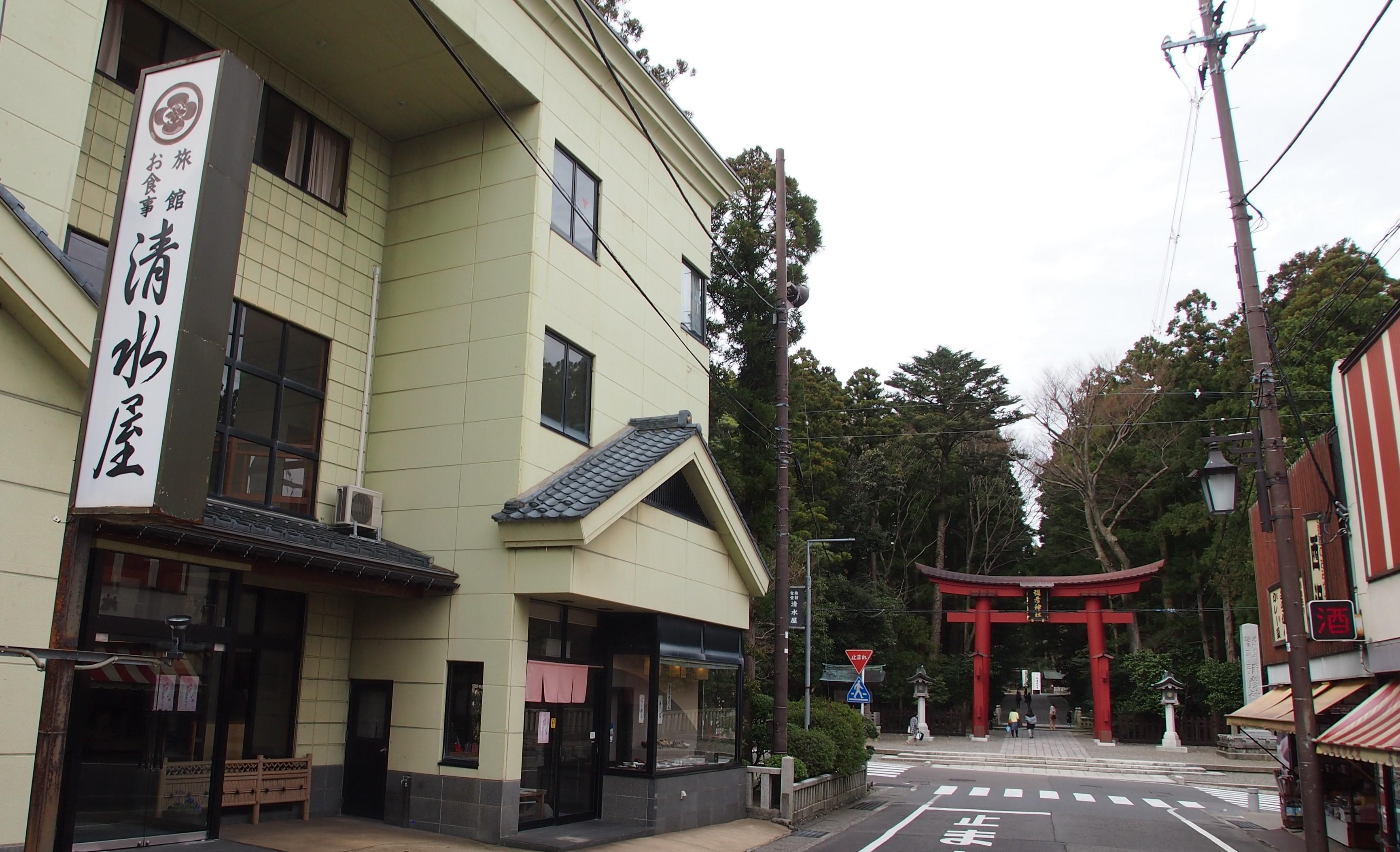 弥彦温泉 旅館 清水屋<新潟県西蒲原郡>