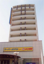 Super Hotel City Minamata