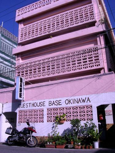 ゲストハウス BASE OKINAWA