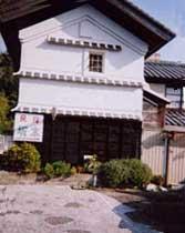 民宿坂本の外観