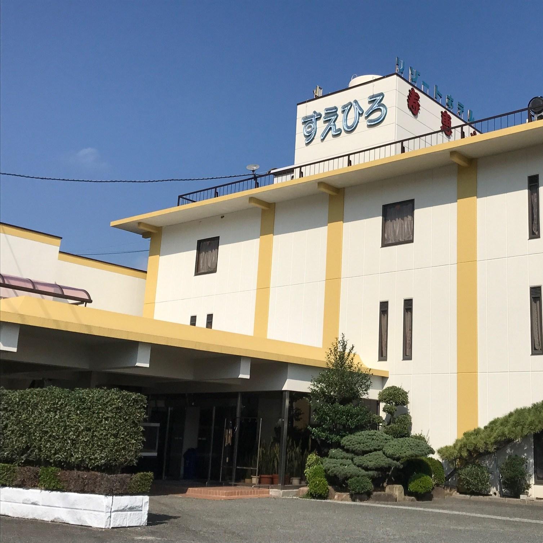 ホテル寿恵広