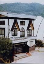 民宿 池田屋 別館