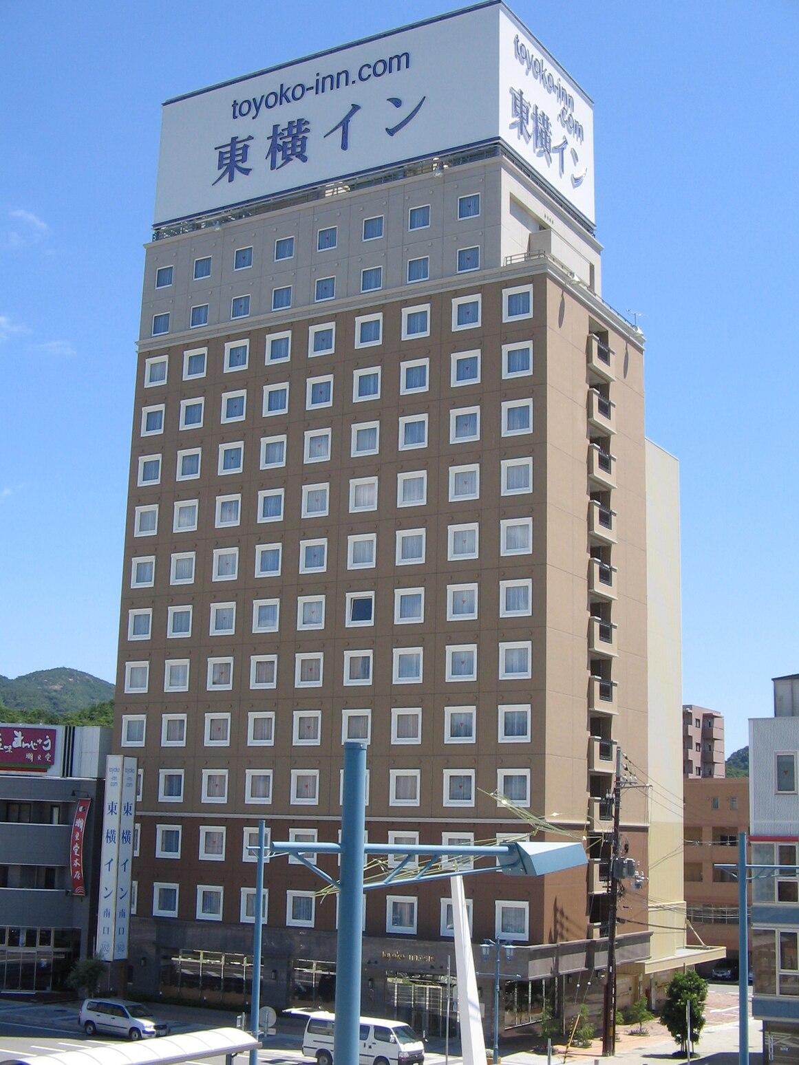 東横イン相生駅新幹線口の外観