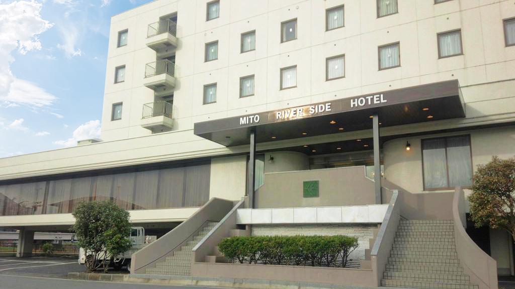 水戸リバーサイドホテル(BBHホテルグループ)