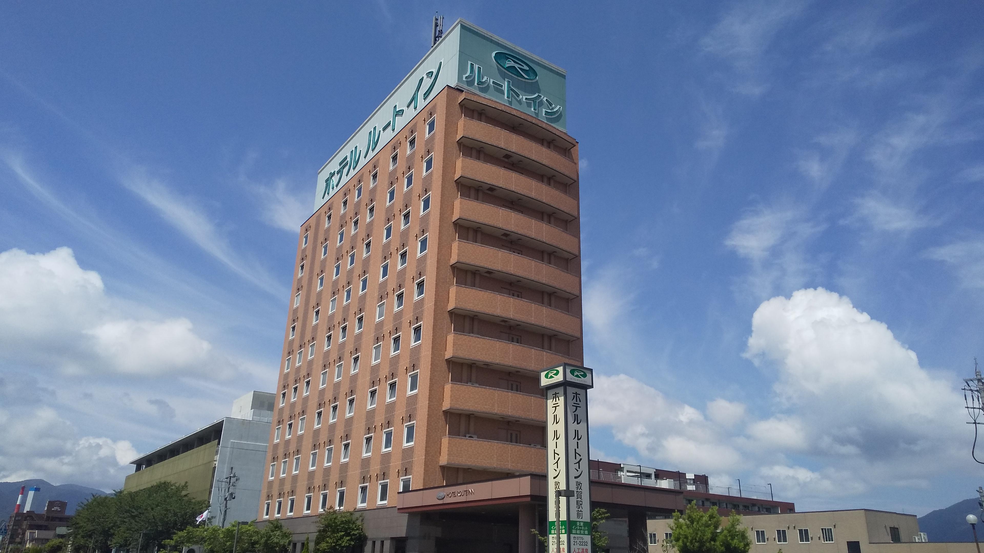 ホテルルートイン敦賀駅前
