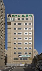 ホテル三番町