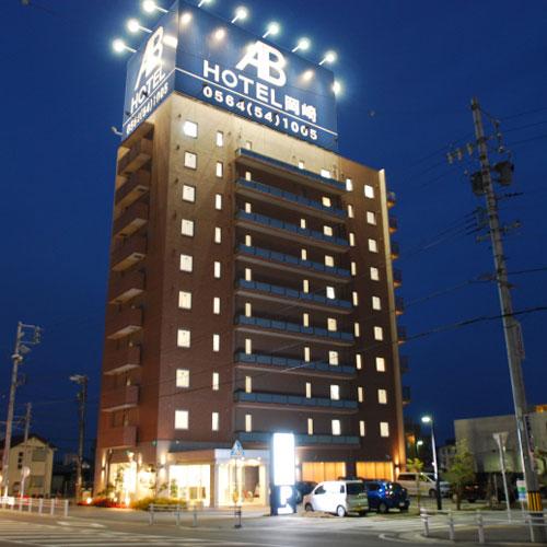 ABホテル 岡崎