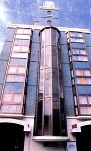 インターシティホテル ユーカリ