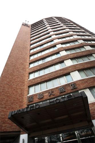 ユナイテッド ホテル(国聨大飯店)