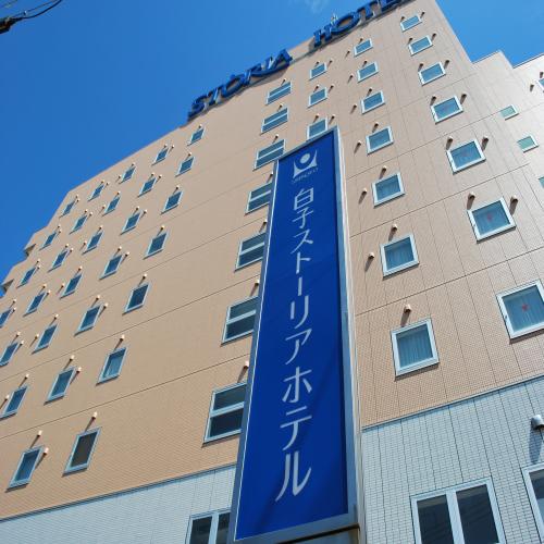 白子ストーリアホテル 〜鈴鹿市・白子駅前〜