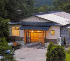 小安山荘 民宿 よし川