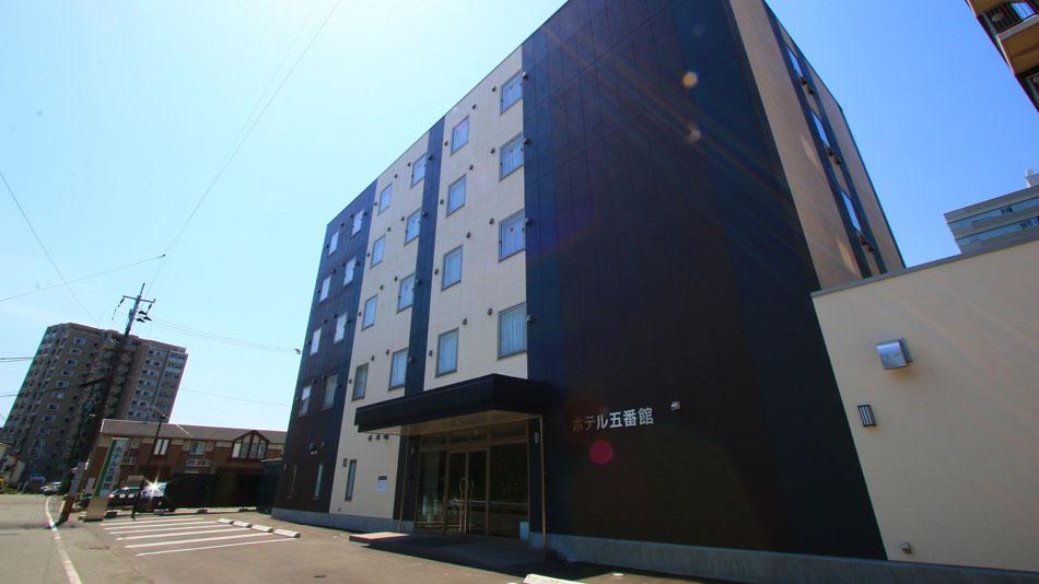 ホテル 五番館