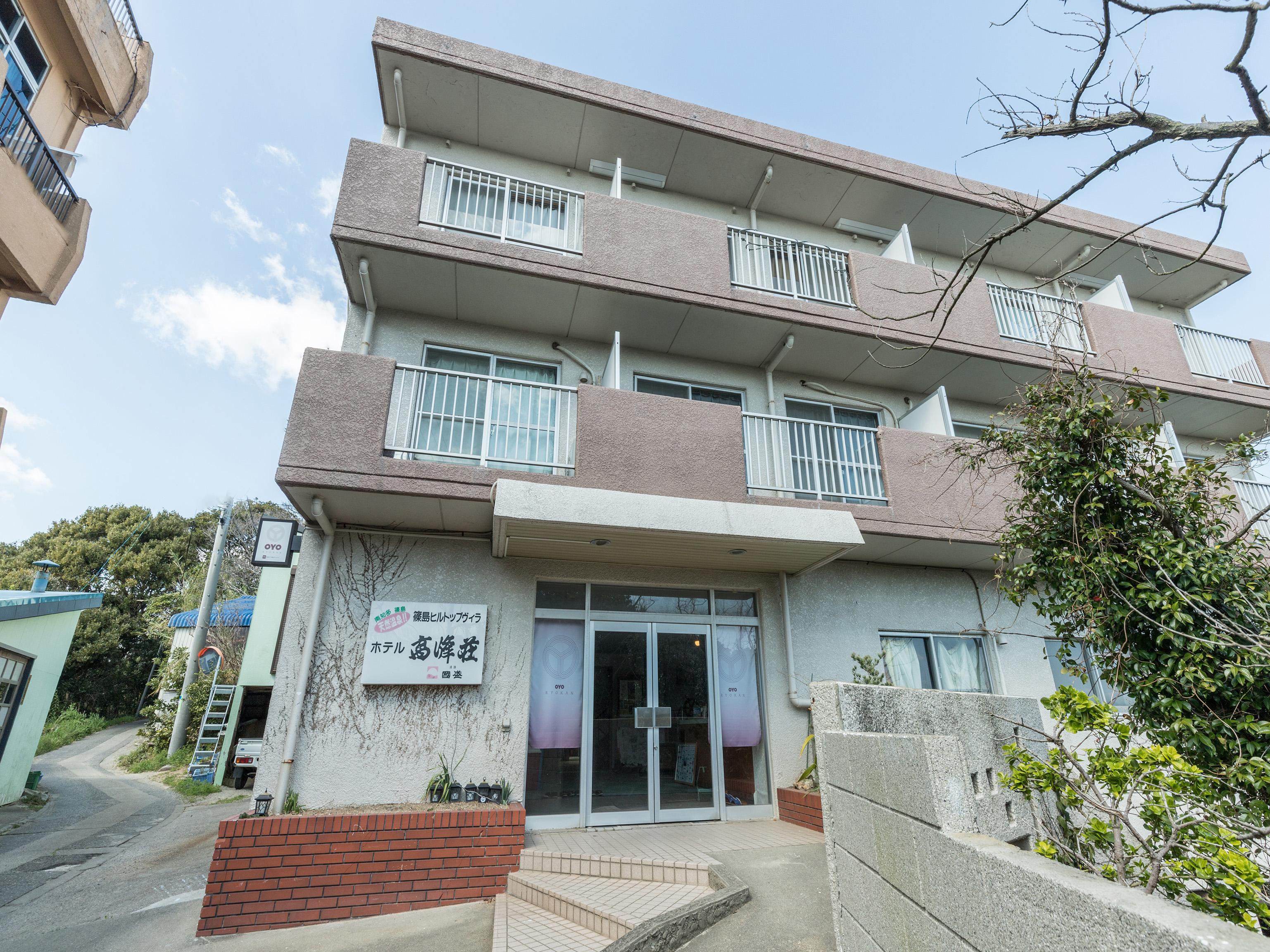 篠島ヒルトップヴィラ 高峰荘