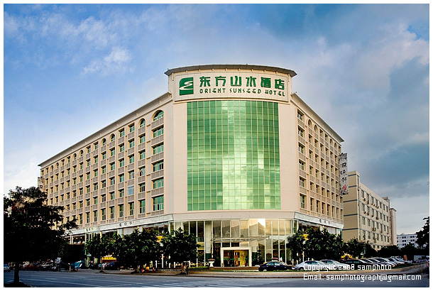 Images And Places, Pictures And Info Shenzhen Airport Hotel. Samui Paradise Chaweng Hotel. Pujing Garden Hotel. The Governor'S House Inn Bed And Breakfast. Sentido Zeynep Resort. Bluewater Harbour Motel. Hotel Sporn. Niza Park Hotel. Vega Hotel