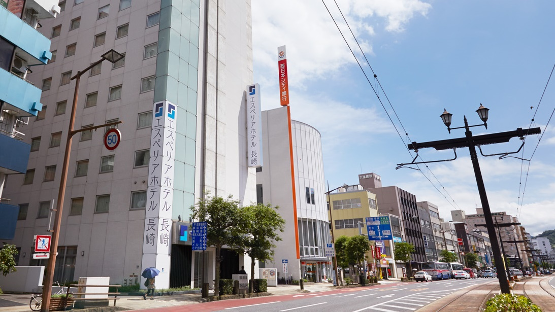 エスぺリアホテル長崎