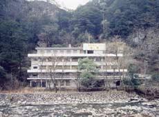 国民宿舎 面河