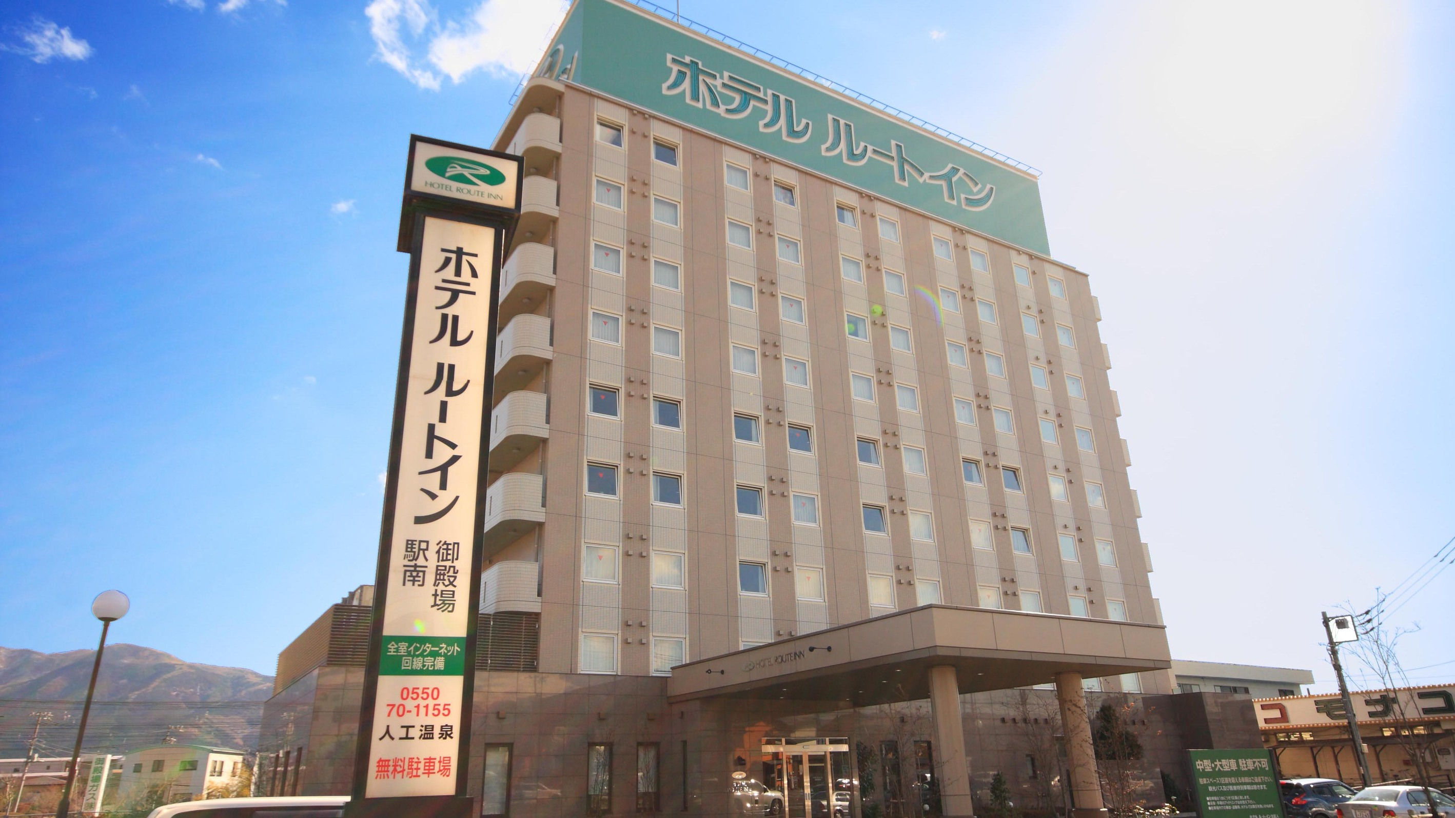 ホテルルートイン御殿場駅南の詳細