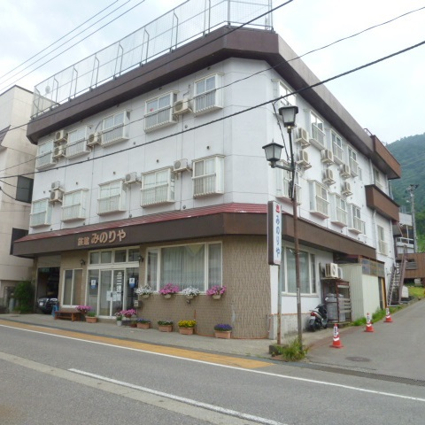 越後湯沢温泉 三徳屋
