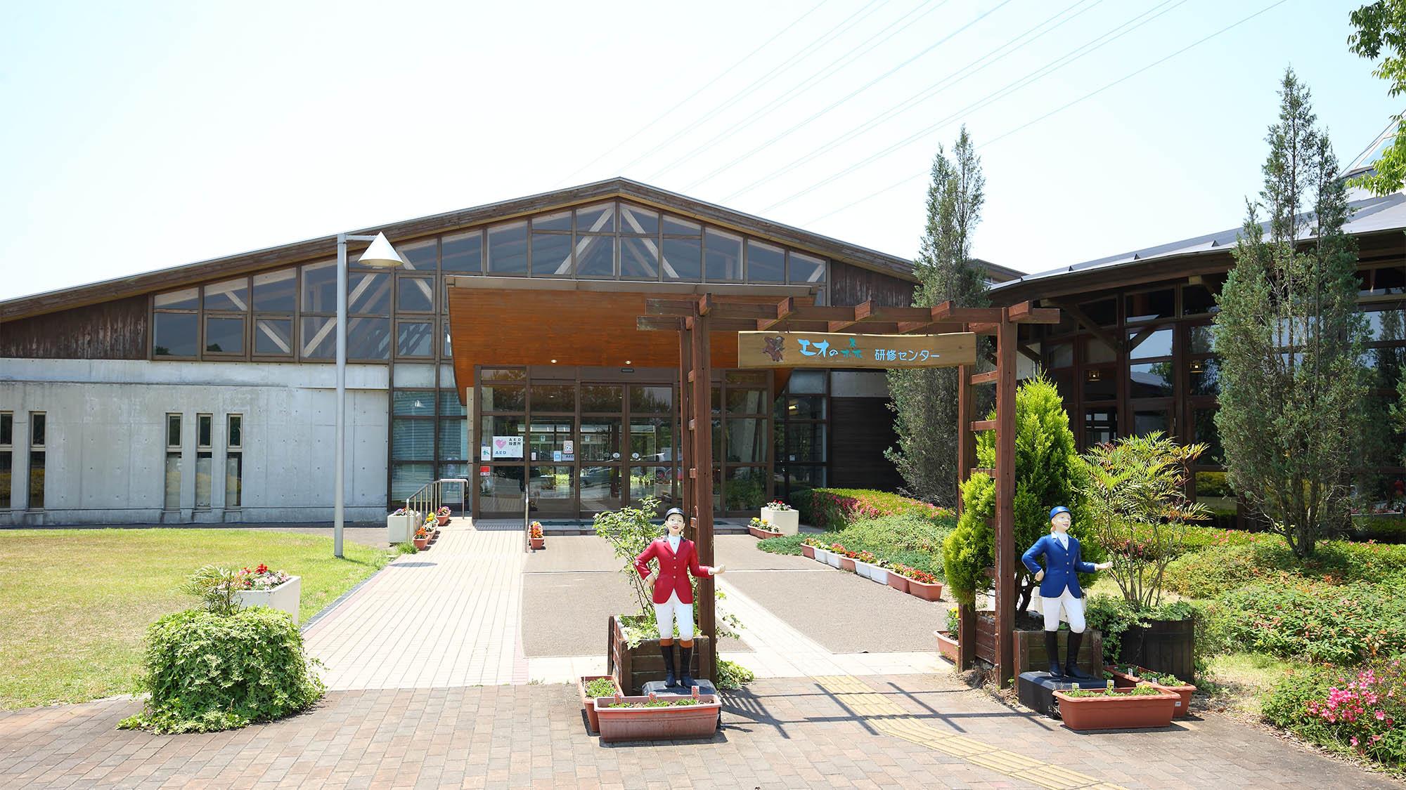 エオの森 研修センター