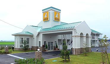 ファミリーロッジ旅籠屋・新潟南店