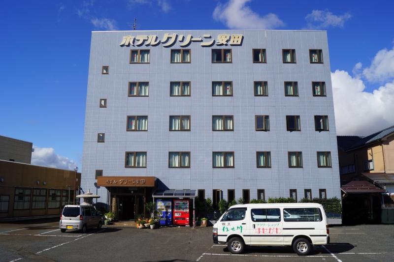 ホテルグリーン安田