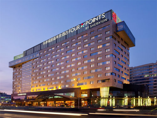 Photo of Four Points by Sheraton Beijing, Haidian Hotel and Serviced Apartments