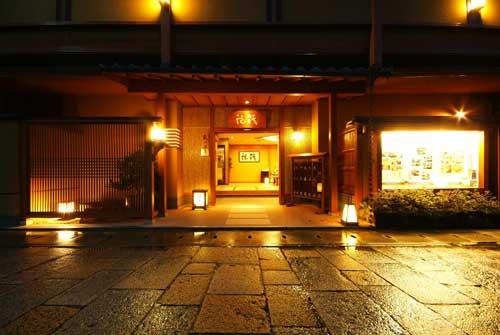 京都 嵐山温泉・彩四季の宿 花筏