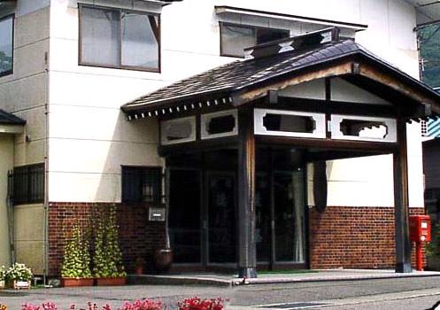 逢川屋旅館