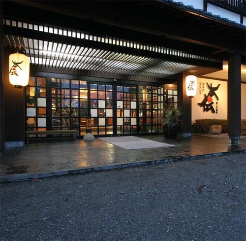 猿ヶ京温泉 湯豆のやど 本伝