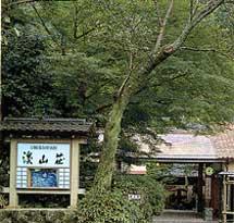 天城湯ヶ島温泉 渓山荘