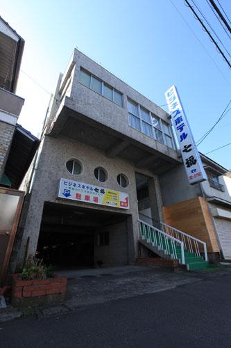 ビジネスホテル 七福