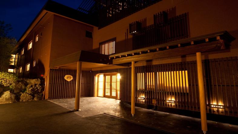 伊豆 全室露天風呂付き客室 ほまれの光 水月