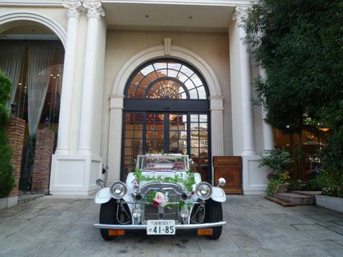 ザ ホテル オブ ラファエロ 湘南迎賓館