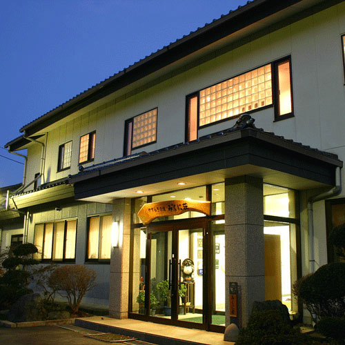 天然温泉と地元素材の手造り料理が自慢の湯宿 美國荘