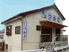 民宿つかさ<新潟県・佐渡島>の外観