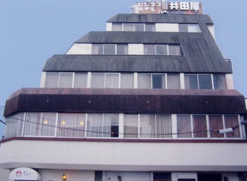 ビジネスホテル井田屋