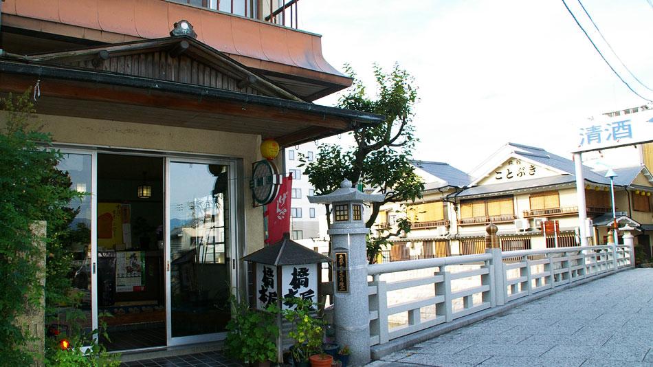 琴平 橋本屋旅館