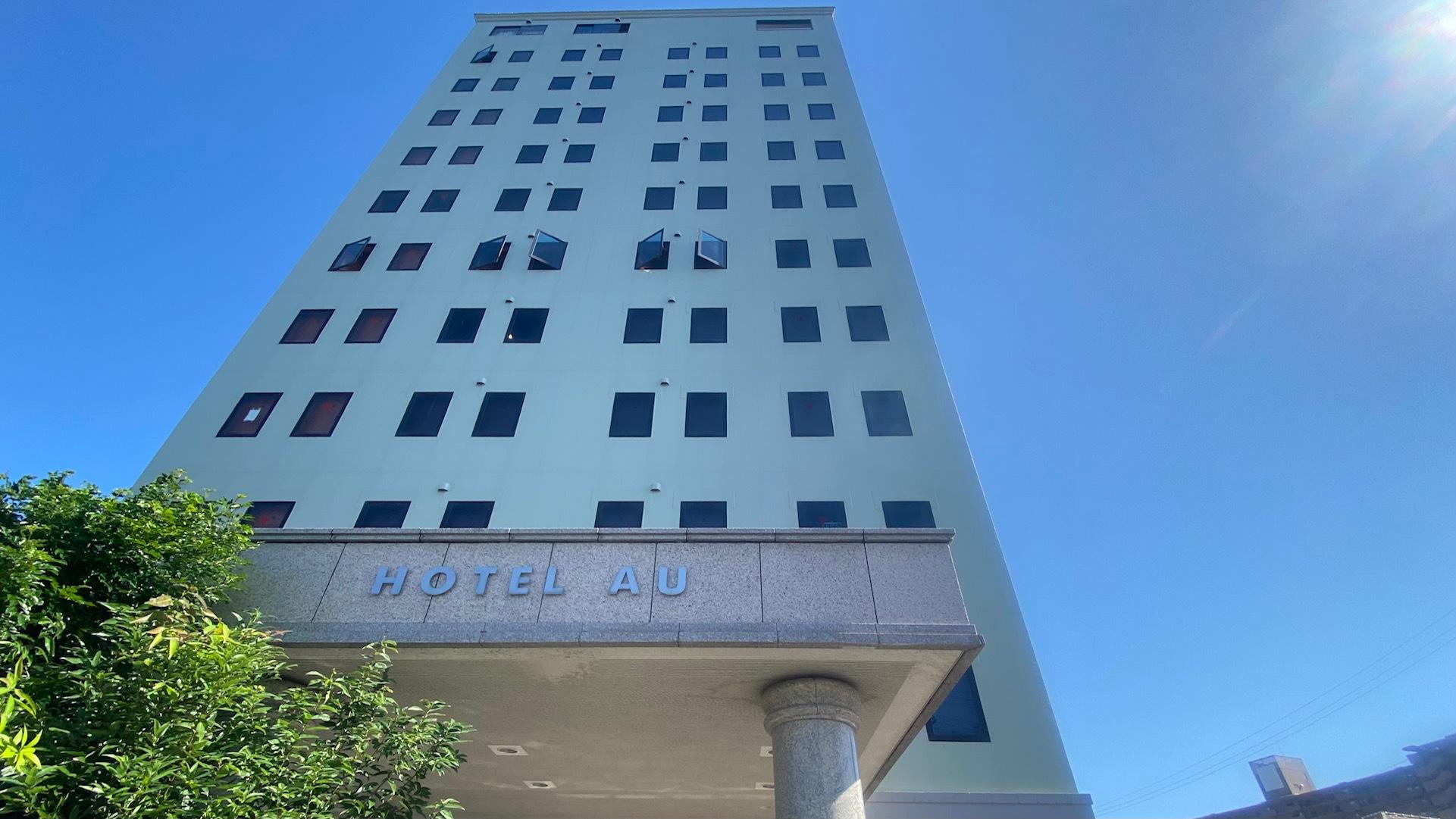 ステーションホテルAU