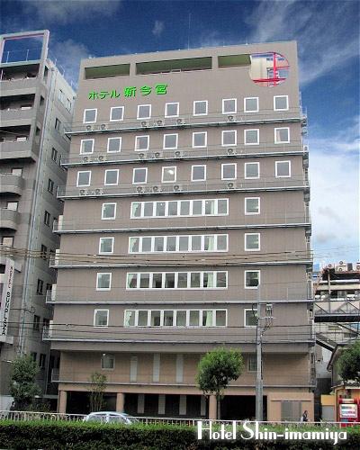 ホテル新今宮