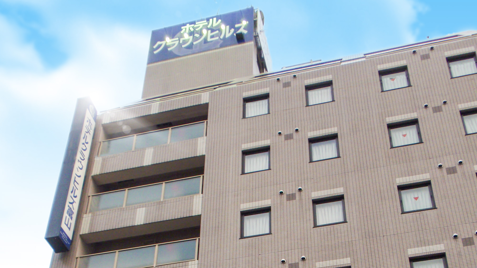 ホテルクラウンヒルズ富山
