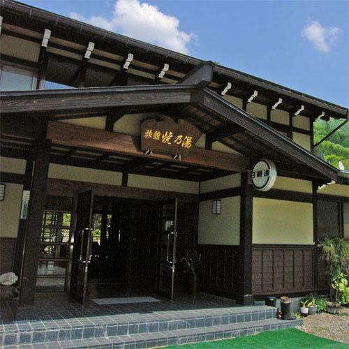 新穂高温泉 旅館 焼乃湯