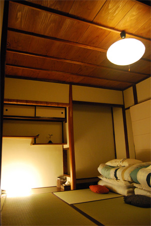 Japanese Style Room ( First Floor )