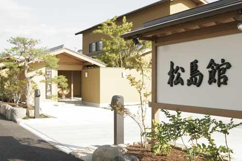 鶴の湯 松島館