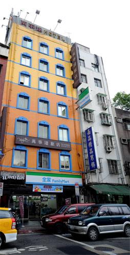 Wonstar Hotel (Songshan)