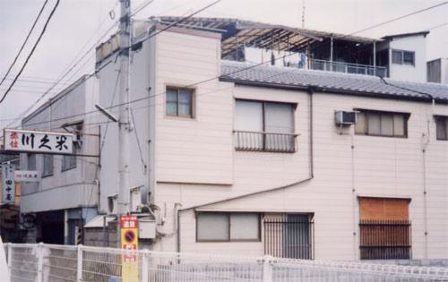旅館川久米