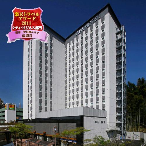 アパホテル 京成成田駅前◆楽天トラベル