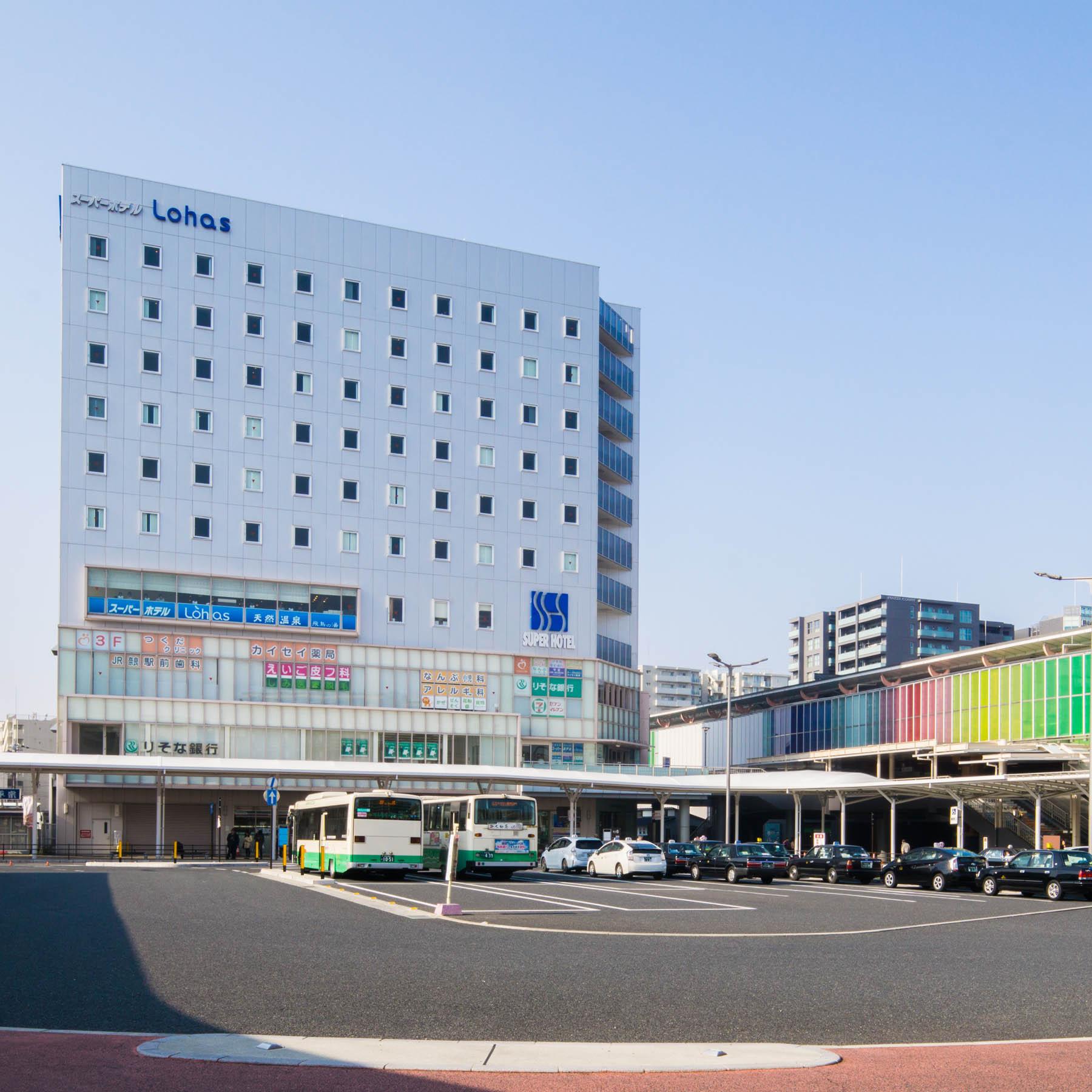 天然温泉 スーパーホテル LOHAS・JR奈良駅