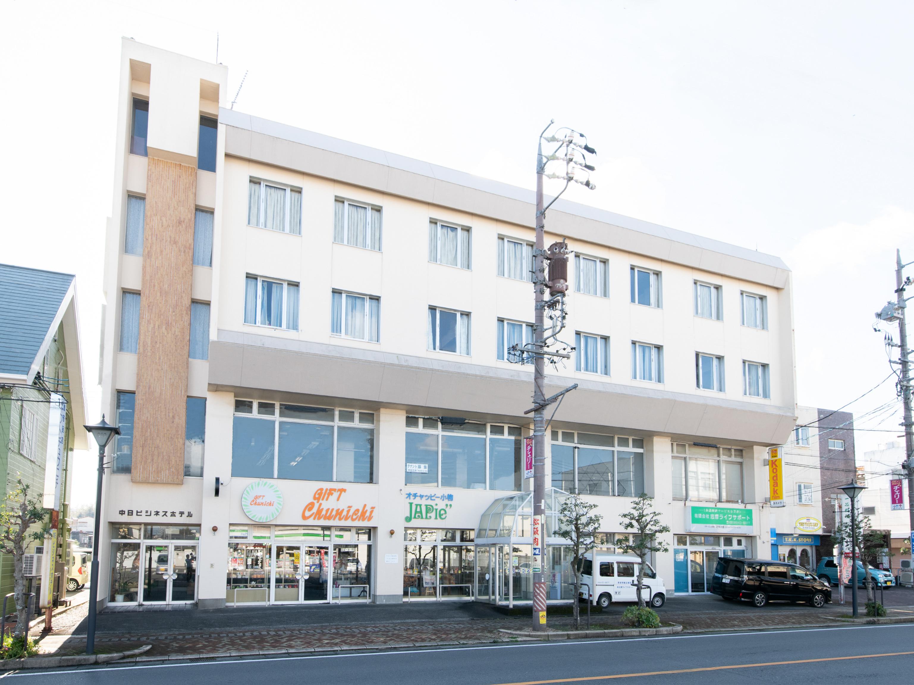 中日ビジネスホテル